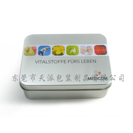 杭州旗枪包装铁盒|浙江绿茶铁盒生产厂