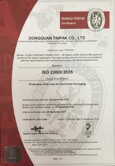 法国BV认证ISO22000食品安全管理体系