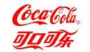 天派包装合作伙伴-可口可乐