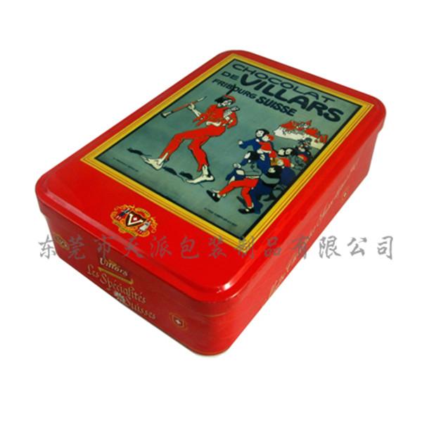 南酸枣糕包装铁盒 糕点铁盒