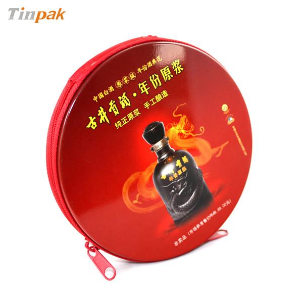 拉链式马口铁CD包|碟片包装创意铁盒