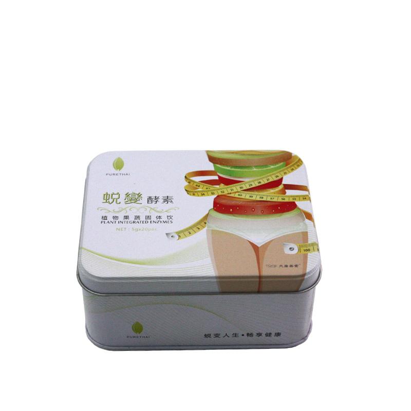 方形减肥酵母铁盒定制|北京热销减肥酵母铁盒