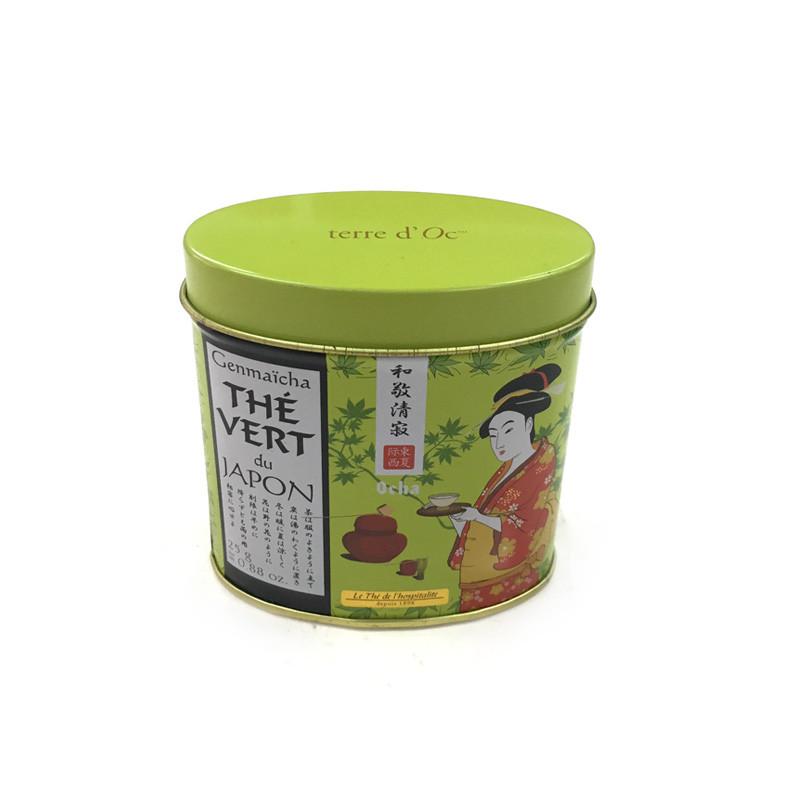 小号椭圆形果茶茶叶包装铁罐制罐厂