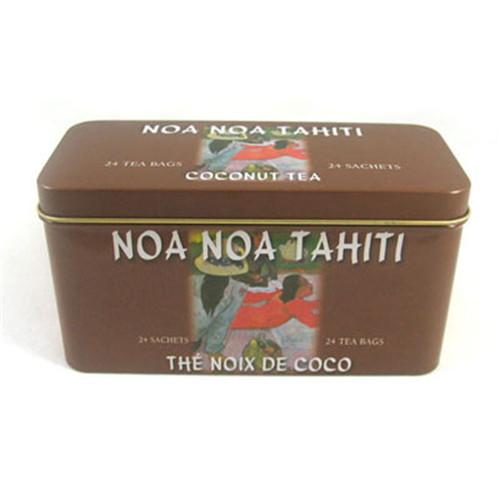 外贸品质长方形槟榔马口铁罐定制