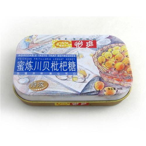 枇杷糖铁皮盒|枇杷糖马口铁盒|枇杷糖金属盒