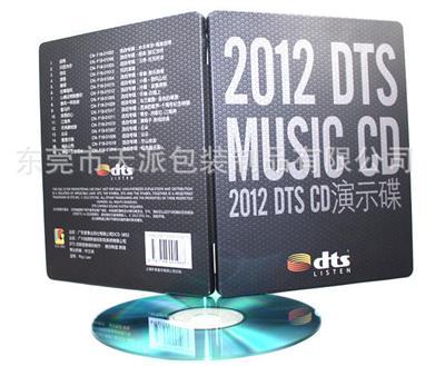 劲爆音乐DVD包装铁盒