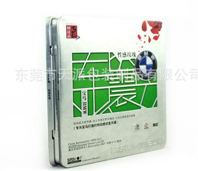 性感玫瑰CD包装铁盒 光盘CD盒