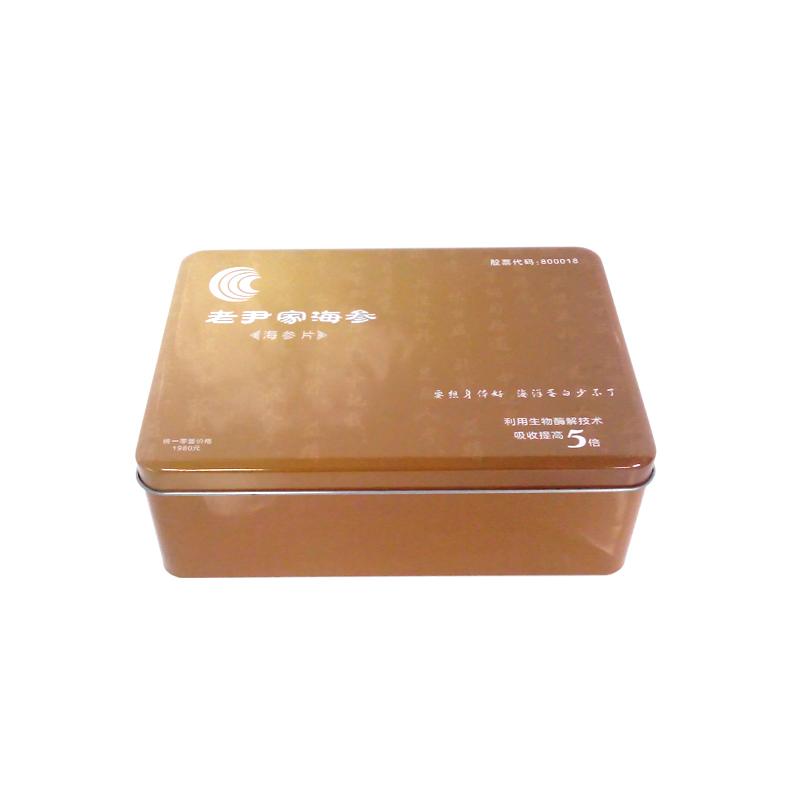 深圳海参礼品包装铁盒制罐厂 高档海参礼品铁盒