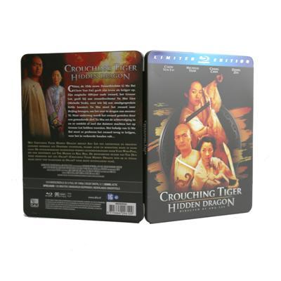 长方形国产经典古装电影DVD铁盒