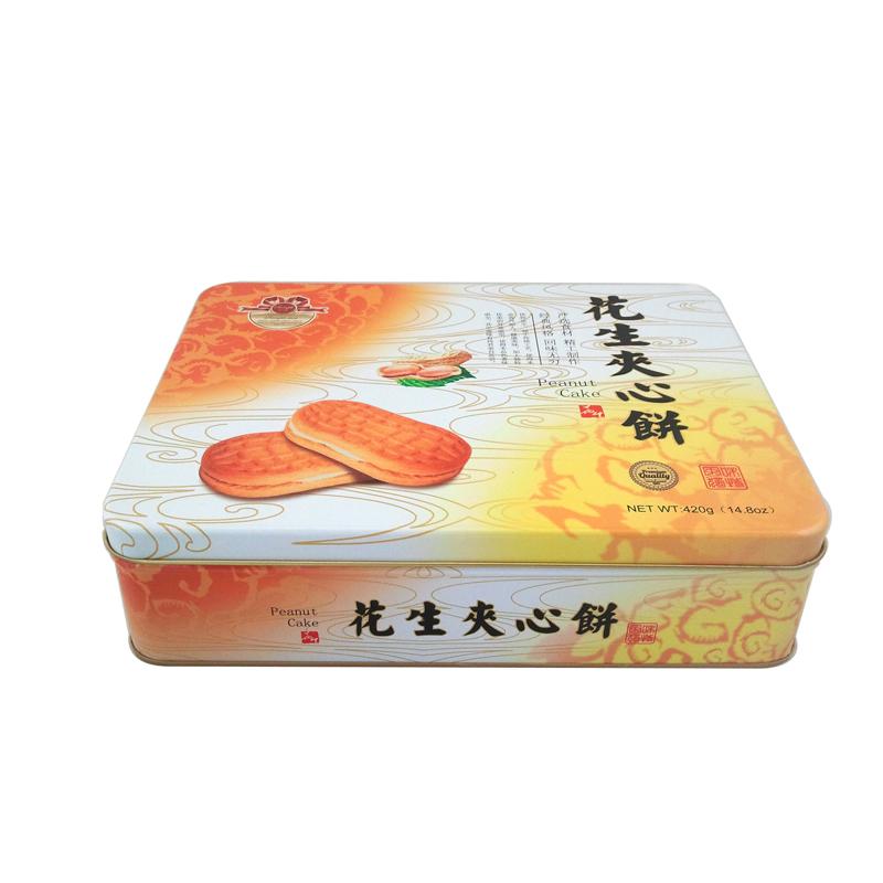 上海厂家加工定做高档马口铁饼干果金属盒 饼干铁盒