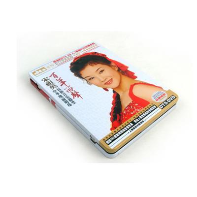 宋祖英经典唱片DVD包装铁盒 音乐光碟包装盒
