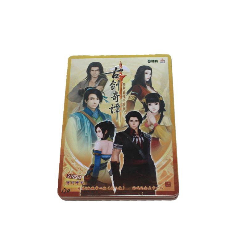 古剑奇谭经典网络游戏DVD包装铁盒 游戏光碟铁盒生产厂家