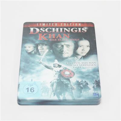 国产武侠动作大片DVD铁盒专业生产厂家