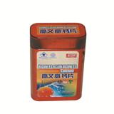 长方形钙片铁罐定制厂家