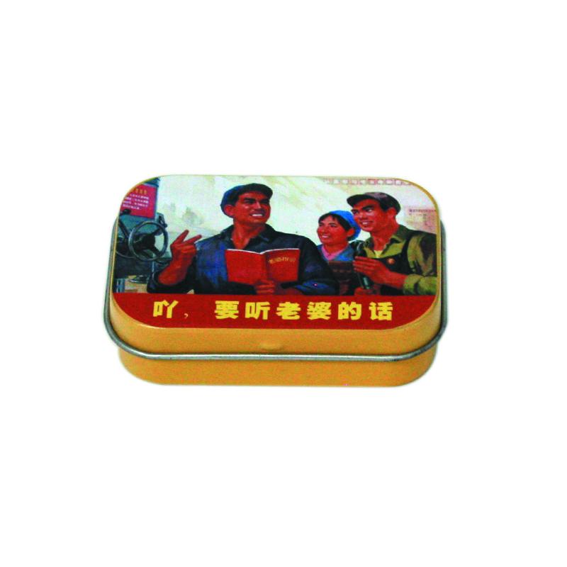 小巧马口铁口香糖包装铁盒生产厂家