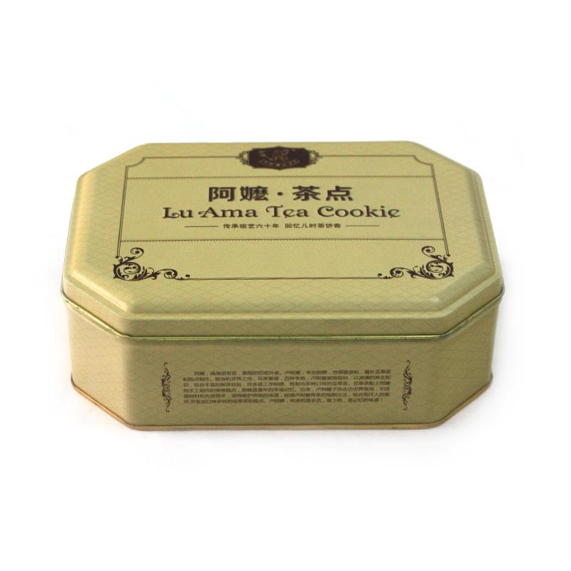 八角形饼干铁盒定制生产工厂