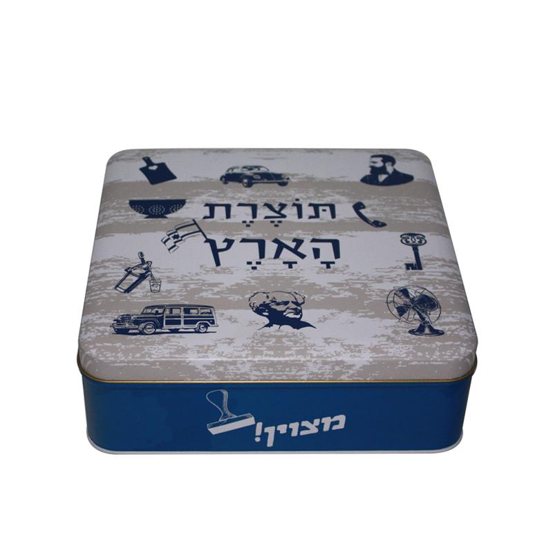 厂家生产定做方形西洋参马口铁包装盒