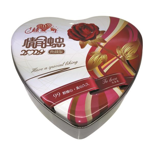 情人节榛子包装礼品铁罐  心形坚果礼品包装盒
