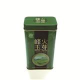 厂家定做方形绿茶茶叶铁罐