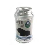 批量定制牛奶罐造型存钱罐