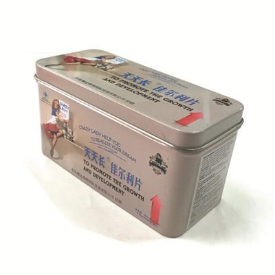 长方保健品包装铁罐生产商