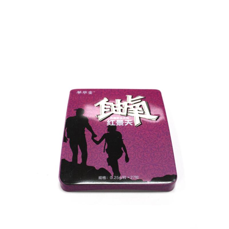 厂家生产定做推拉式玛咖包装铁盒