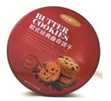圆形曲奇饼干礼品铁盒定制