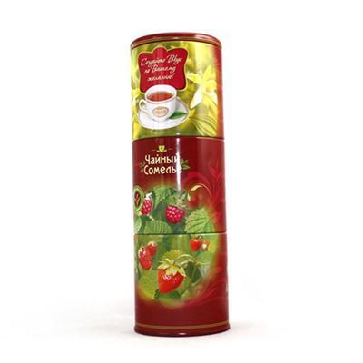 三层圆罐水果茶茶叶罐